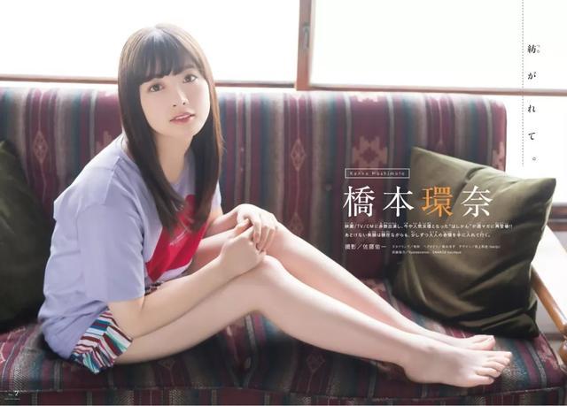 我观察了石原里美几位日本女星后,发现日系宅男女神有这几个特质