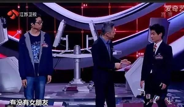 论日本宅男与中国宅男的最大区别,一万点暴击伤害!